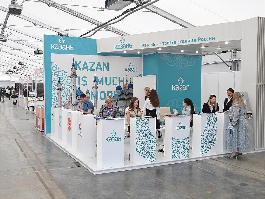 نمایشگاه کازان