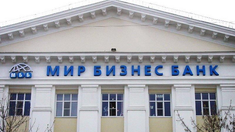 میر بیزنس بانک ایران و روسیه روس بازار